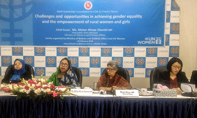 Bangladesh holds consultation rural women ahead of Commission on the Status of Women. Photo: UN Women/Samara Mortada