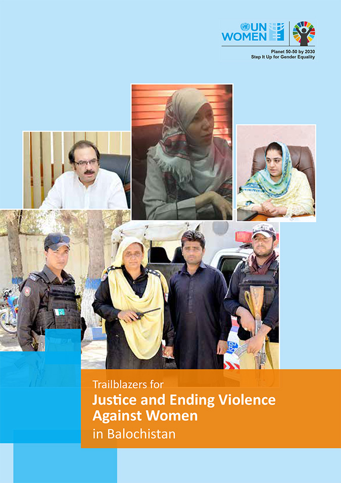 Cover: Trailblazers for Justice and Ending Violence Against Women in Balochistan