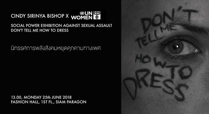 UN Women and Cindy Sirinya Bishop to launch a new exhibition on challenging misconceptions of sexual violence in Thailand