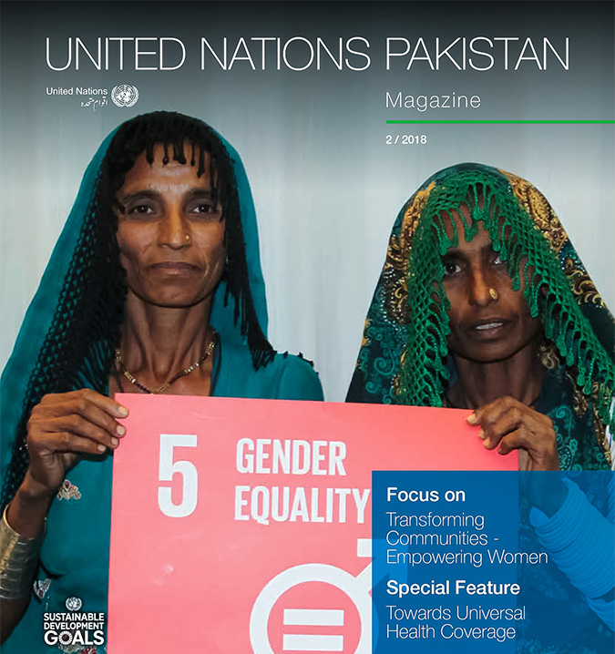 Bi-Monthly Magazine, United Nations Pakistan