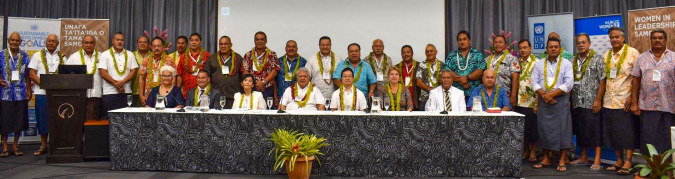 Press release: Seminar for Members of Parliament:  The Role of Parliament in promoting the Strategy for Development of Samoa & Sustainable Development Goals (SDGs), 22 – 23 August 2018