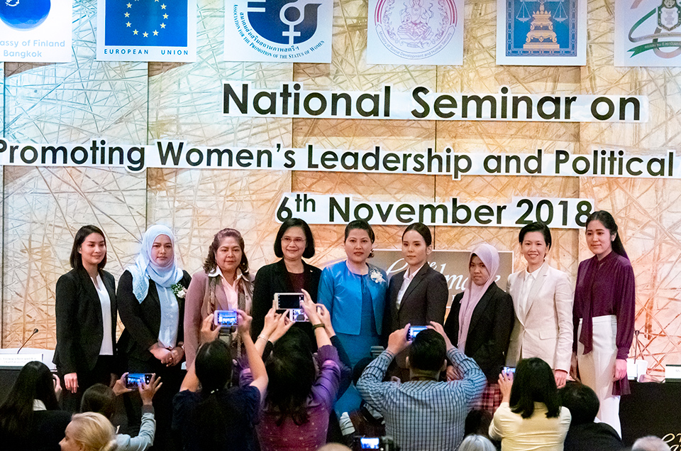 Ensuring an enabling environment for Thai women to enter politics: Sharing European and International ideas and best practices