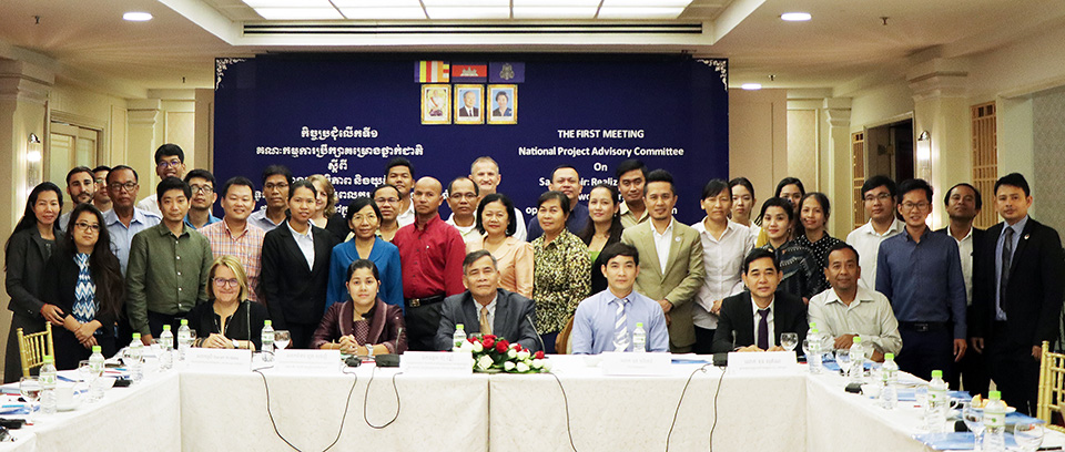 Cambodian government and development partner officials gather at the 30 October meeting to discuss plans to better protect female migrant workers. Photo: UN Women/Ziyin Lu