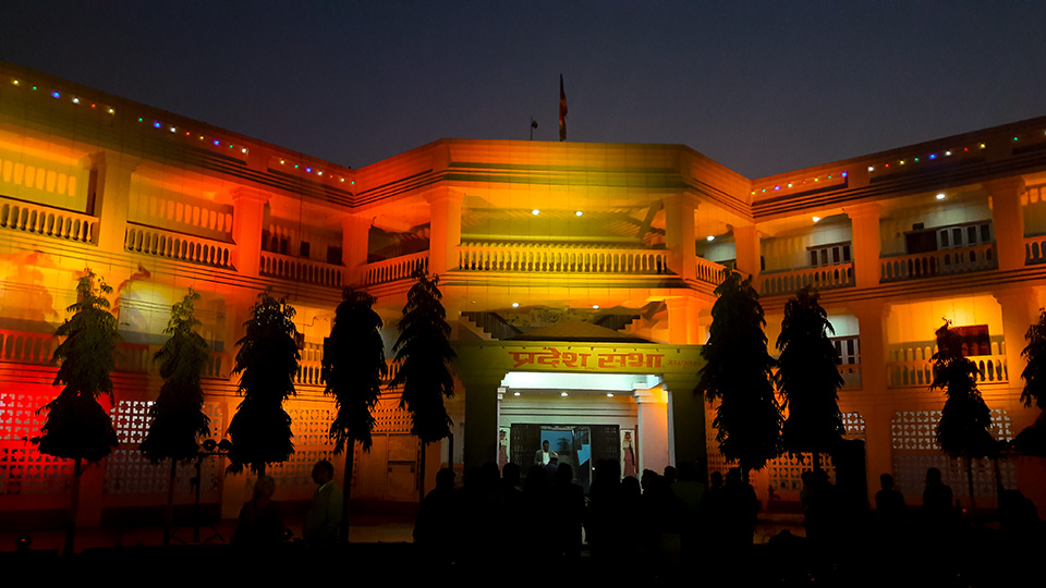 The Provincial Assembly Building in Province 2 lights up in orange on 25 November to commemorate the International Day for the Elimination of Violence against Women and the beginning of 16 Days of Activism against gender-based violence. The campaign started with interaction sessions with Provincial Assembly members followed by Oranging of Provincial Assembly buildings in all seven provinces of Nepal simultaneously. Photo: UNFPA/Santosh Chhetri