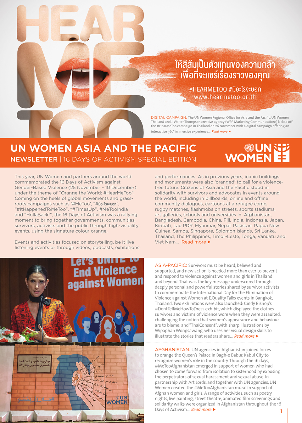 UN Women asia and the Pacific Newsletter   16 Days of Activism Special Edition