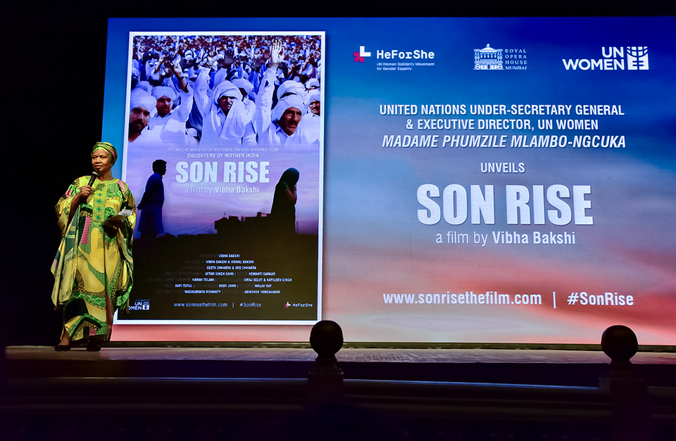 UN Women Executive Director Phumzile Mlambo-Ngcuka was the Guest of Honour at premiere of SON RISE in Mumbai. Photo: UN Women/Sarabjeet Dhillon