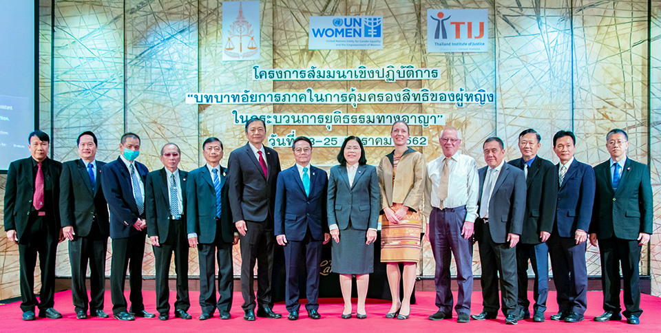 Thai public prosecutors learn how to be more sensitive to female victims