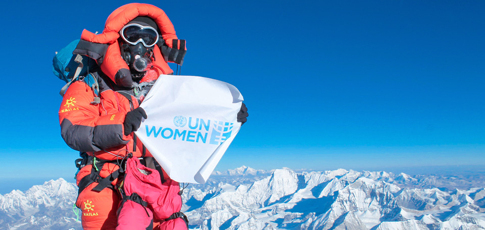 An 11-hour-climb took Kanchhi Maya Tamang to the summit of Mt. Everest, with a gender equality message. UN Women's Civil Society Advisory Group in Nepal supported the mission. Photo: Courtesy of Sherpa Shepherds