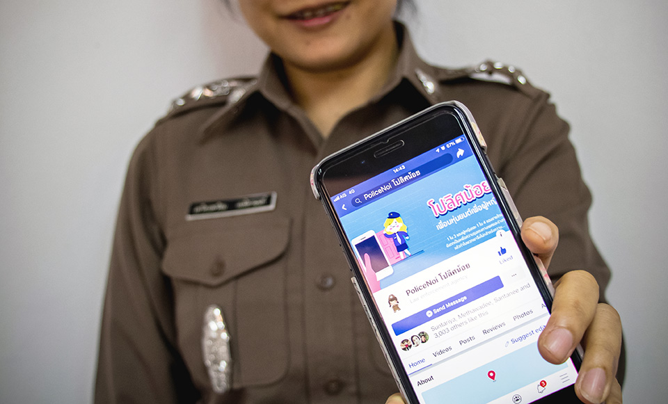 The Sis Bot chat bot provides information to survivors 24 hours a day through Facebook Messenger. Photo: UN Women/Montira Narkvichien
