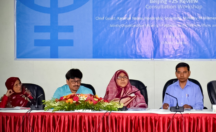 Bangladesh reviews implementation of women's rights agenda in the last 25 years