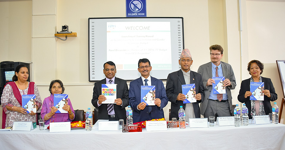 Launch of the GESI and GRB Manual. Photo: UN Women