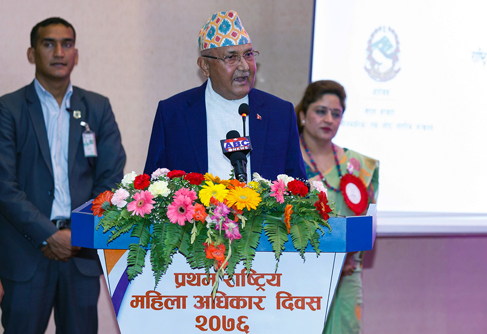 """Prime Minister of Nepal, KP Sharma Oli, was the chief guest of the event. """"The progressive provisions in our Constitution are not there by coincidence – they were done deliberately, and we shall implement them effectively,"""" promised PM Oli. Photo: UN Women/Laxmi Maharjan"""