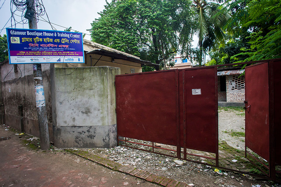 An exterior view of Glamour Boutique House and Training Center, located at Ghop Nawapara Road in Jessore. Photo: UN Women/Fahad Kaizer
