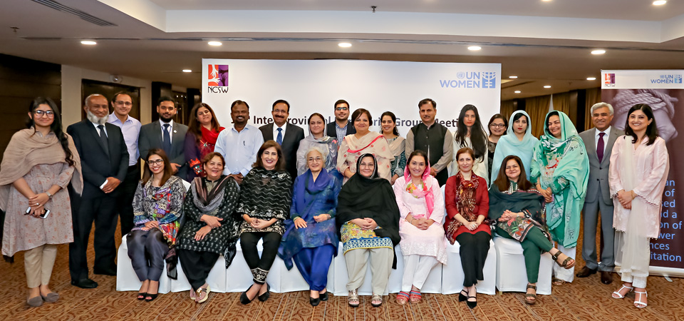 Women's Empowerment Ministerial Group determined to take gender equality forward.