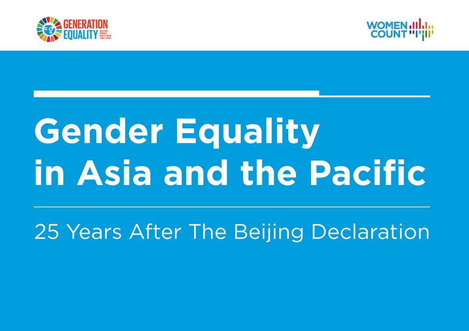 [Infographics] Gender Equality in Asia and the Pacific