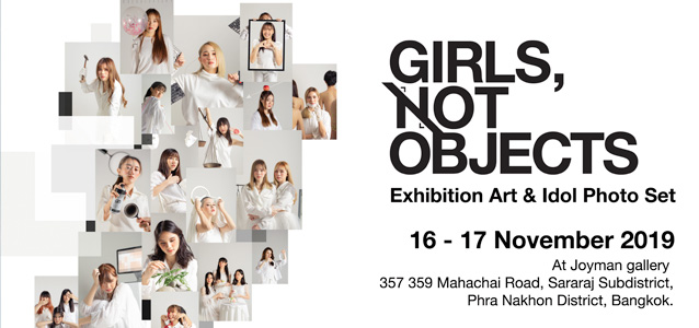 """""""GIRLS, NOT OBJECTS"""" an exhibition"""