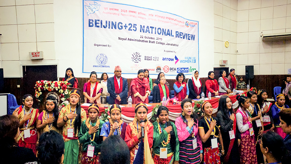 UN Women together with Beyond Beijing Committee (BBC) organised the Beijing+25 review CSO national consultation in Kathmandu. Photo: UN Women/Anam Abbas