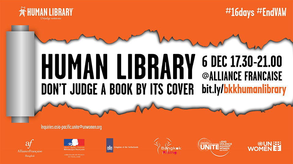 We are delighted to invite you to the Human Library event