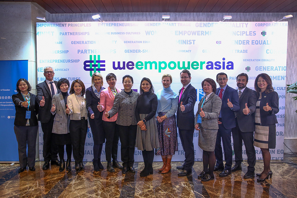 Representatives of UN Women, European Union, Embassy of Sweden, European Commission and the All-China Women's Federation take a group photo before the launch of WeEmpowerAsia in China. Photo: UN Women/Shao Tao