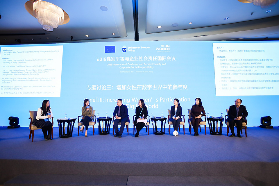 Panellists discuss ways to increase women's digital and financial inclusion. Photo: UN Women/Li Liang