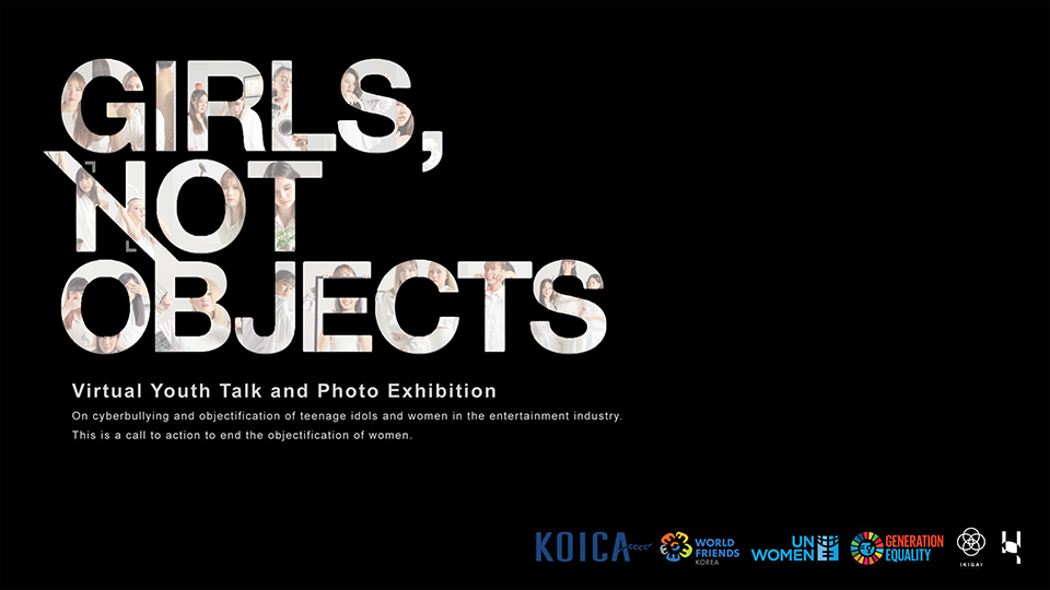 Girls, Not Objects: Youth Talk and Exhibition