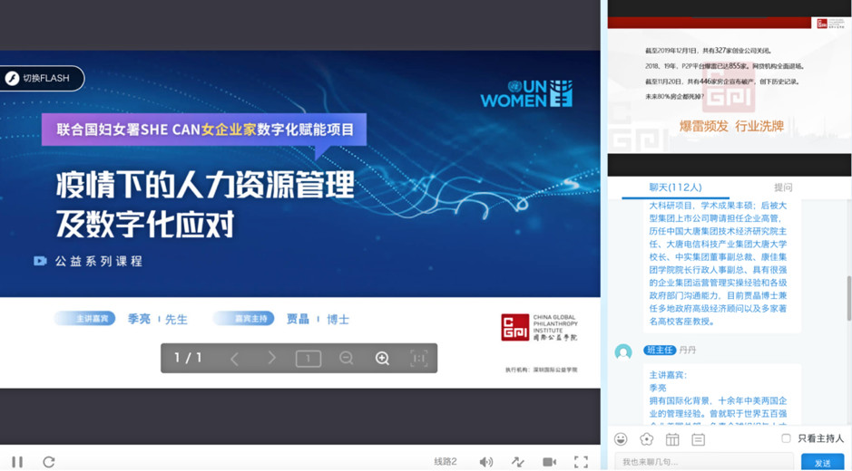 Women entrepreneurs improve their digital skills to recover from the COVID-19 crisis in China