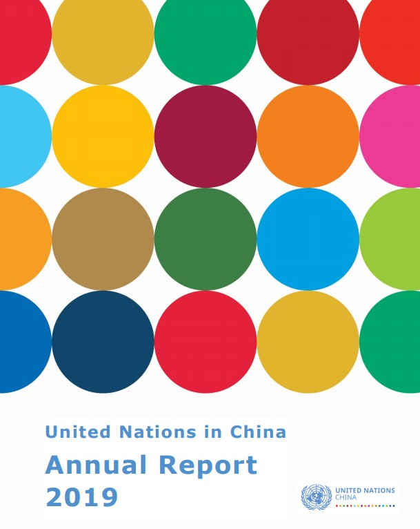 United Nations in China Annual Report 2019