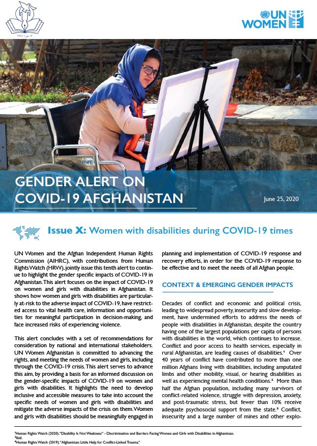 Gender Alert on COVID-19 in Afghanistan | Issue X: Women with disabilities during COVID-19 times