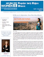 UN Women Afghanistan Newsletter Issue No. 1