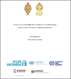 Report on the Parliamentary Forum on the promotion and protection of the rights of migrant workers, 12 November 2012