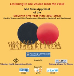 Mid Term Appraisal of the Eleventh Five Year Plan (2007 – 2012)