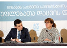 Ministry of Internal Affairs of Georgia launches Human Rights Protection Department to strengthen response to violence against women and domestic violence