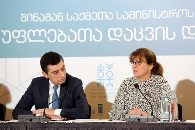 At the launching ceremony opening remarks were made by the Minister of Internal Affairs – Mr. Giorgi Gakharia and UN Women Country Representative, Ms. Erika Kvapilova