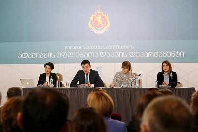 Launch of the Human Rights Protection Department of the Ministry of Internal Affairs of Georgia