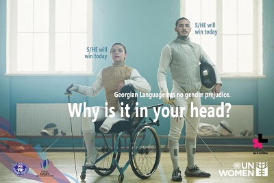 Nina Tibilashvili, a Georgian wheelchair fencer and a world champion in sabre fencing, and Luka Ghaghanidze, the bronze medal winner of the U23 European Championships