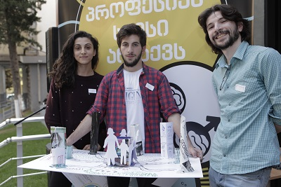 """Students are tasked to prepare presentations of their ideas to the jury of university and private sector representatives. One of the student groups' ideas at Ilia State University was for companies to create """"baby rooms"""" as an innovative childcare option for employees"""