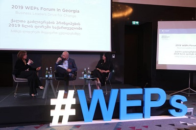 Number of WEPs signatories in Georgia reaches 43