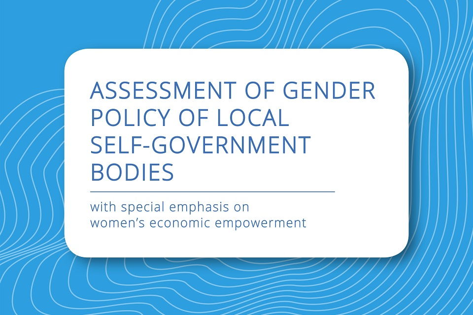 UN Women and the Public Defender's Office conducted special assessment to study the gender equality policy of local governments. Photo: Public Defender's Office