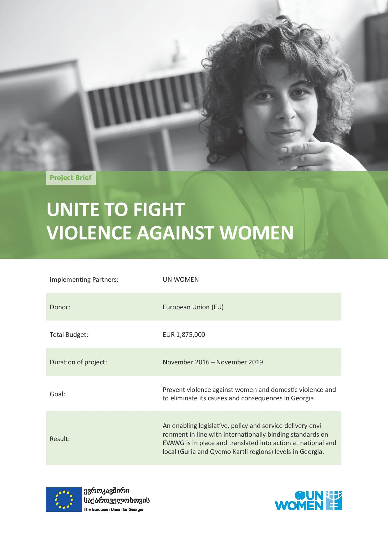 Unite to Fight Violence against Women