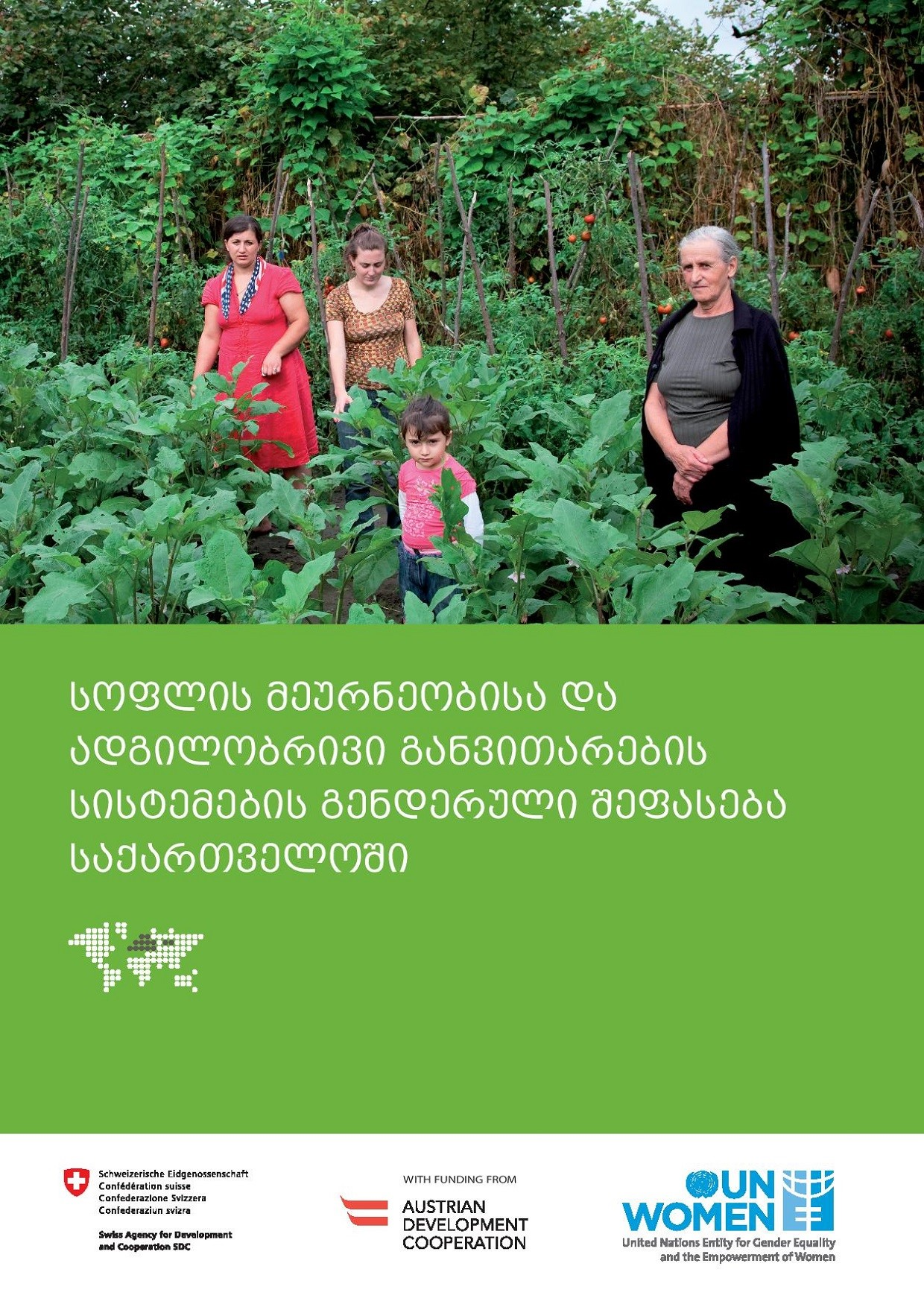 The Gender Assessment of Agriculture and Local Development Systems in Georgia