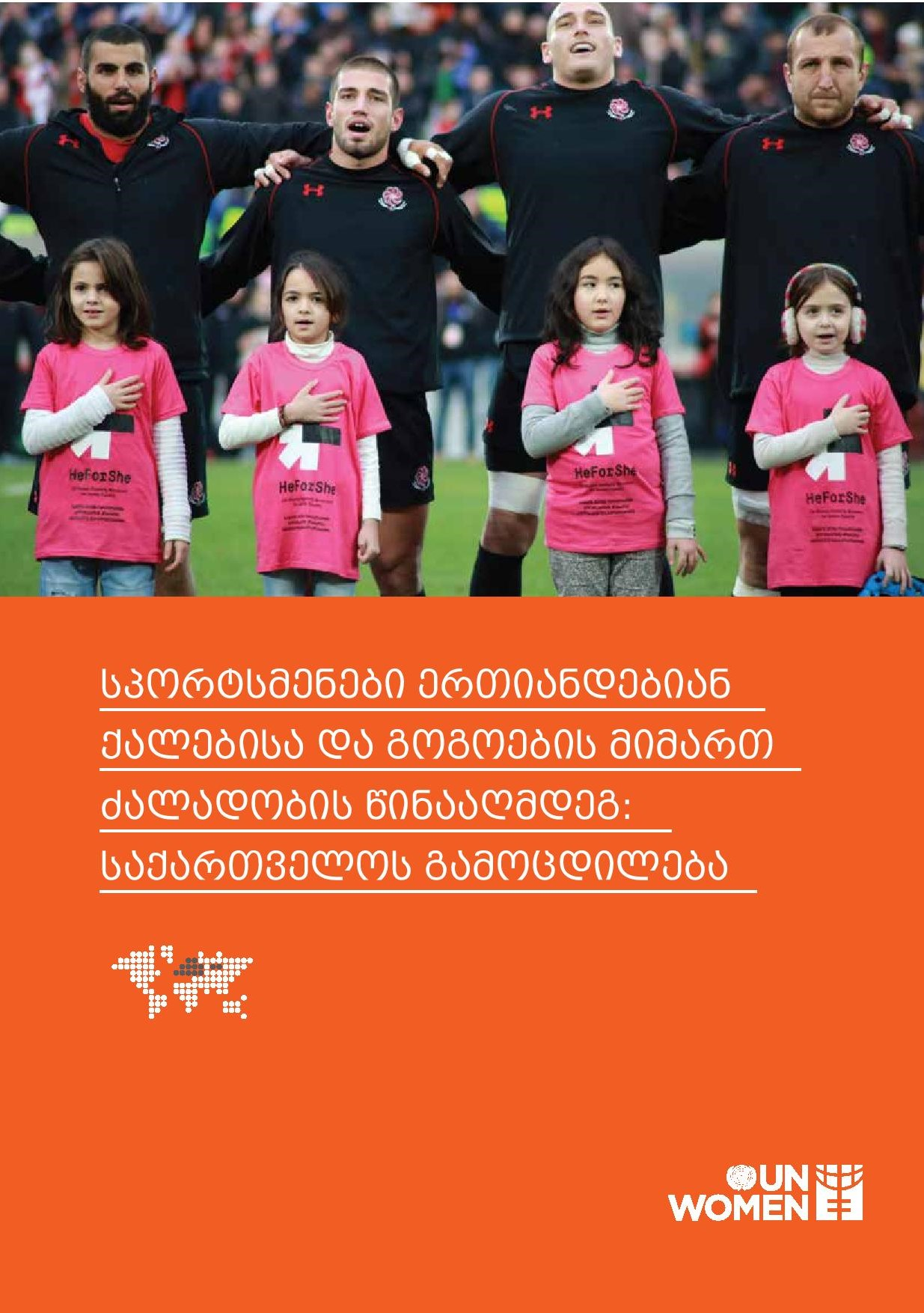Sports united to And Violence Sgainst Women and Girls