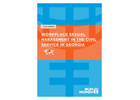 Workplace Sexual Harassment in the Civil Service in Georgia