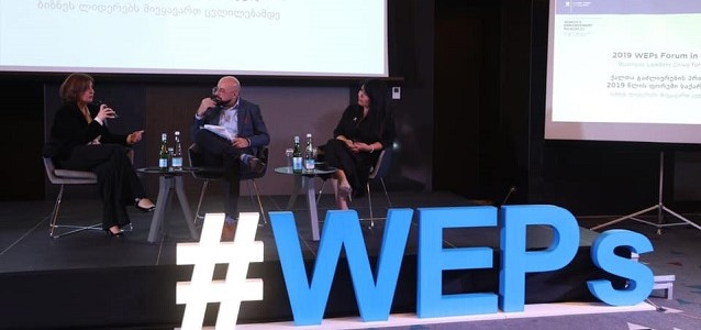 Annual WEPs conference gathered more than 160 business sector representatives to discuss promising practices in promoting gender equality and women's empowerment in Tbilisi, Georgia