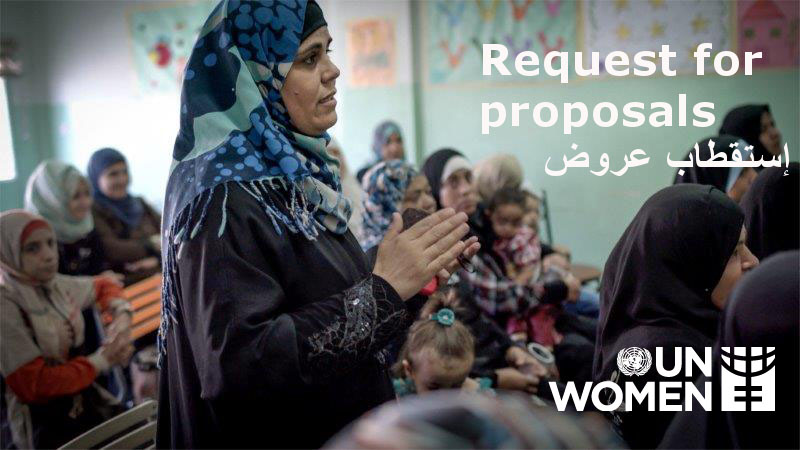 UN Women Jordan extends the deadline for NGO's to submit partnership proposals, for the Annual Workplan 2018.
