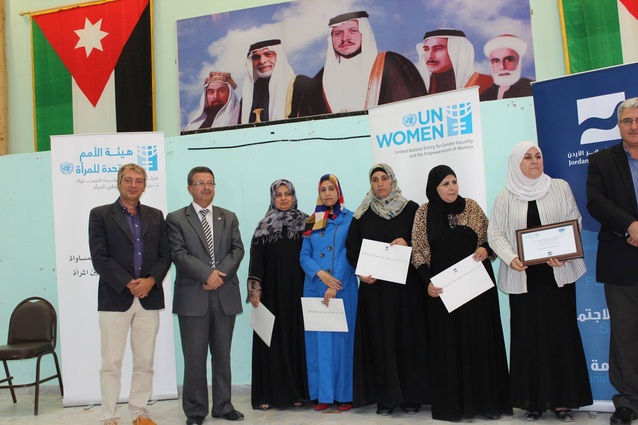"""UN Women award women' microfinance projects in Al-Mafraq Governorate under the EU funded project """"Spring Forward"""""""