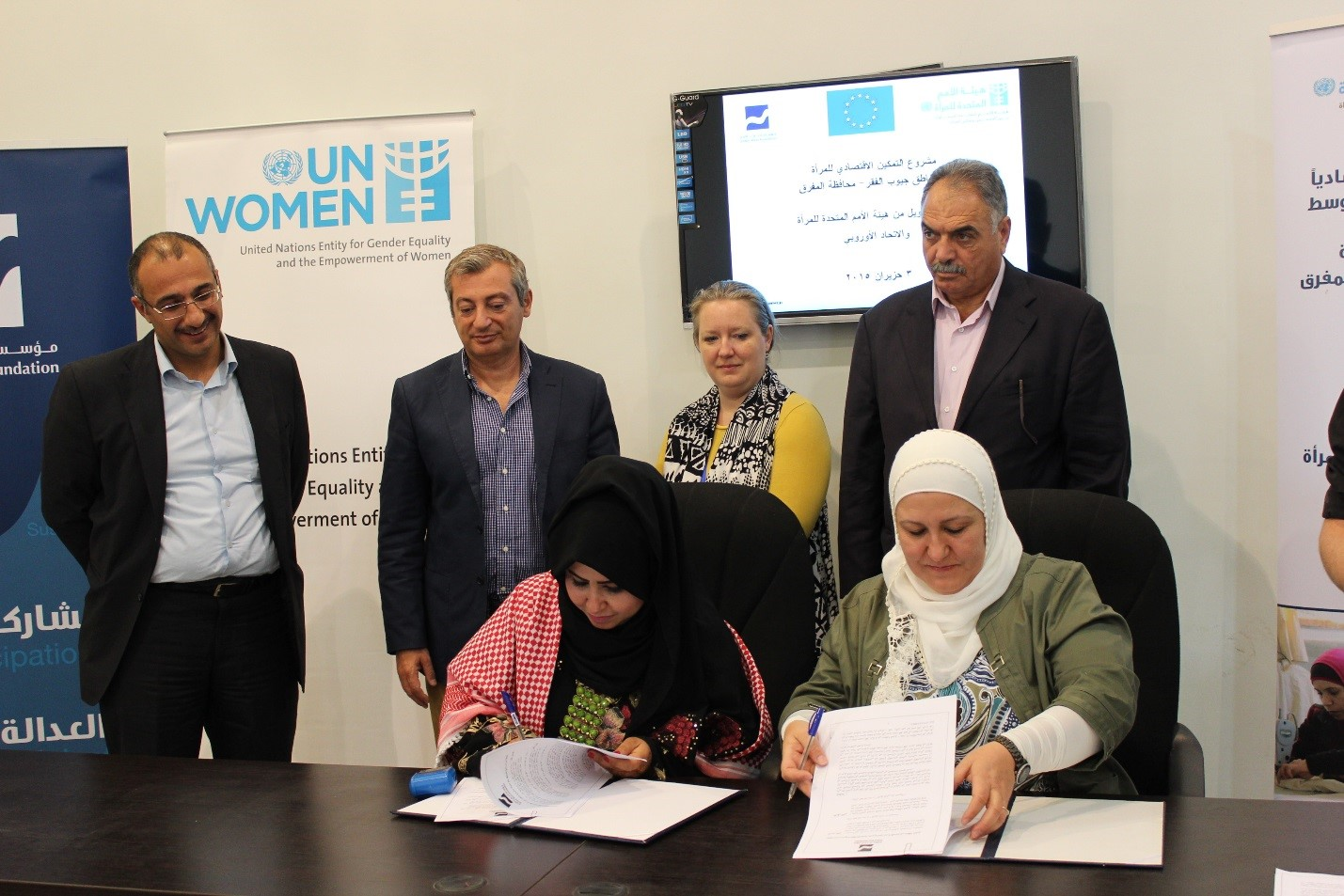 UN Women and Jordan River Foundation supporting community based organizations from the communities Al Salheiyah and Deir Al Kahf under the EU-funded project 'Spring Forward'