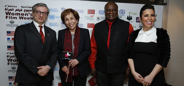 UN Women launches the 4th Edition of the Women's Film Week to mark International Women's Day