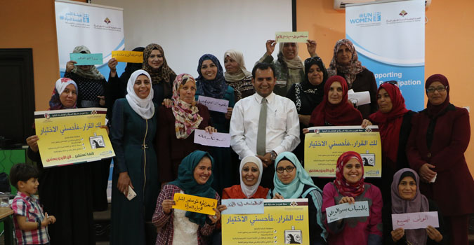 Optimistic Results of Specialized Capacity Building Trainings for Women Candidates
