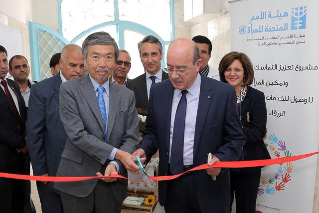 Japanese Ambassador Inaugurates the Turkman Neighborhood Health Center Following Its Full Rehabilitation by UN Women