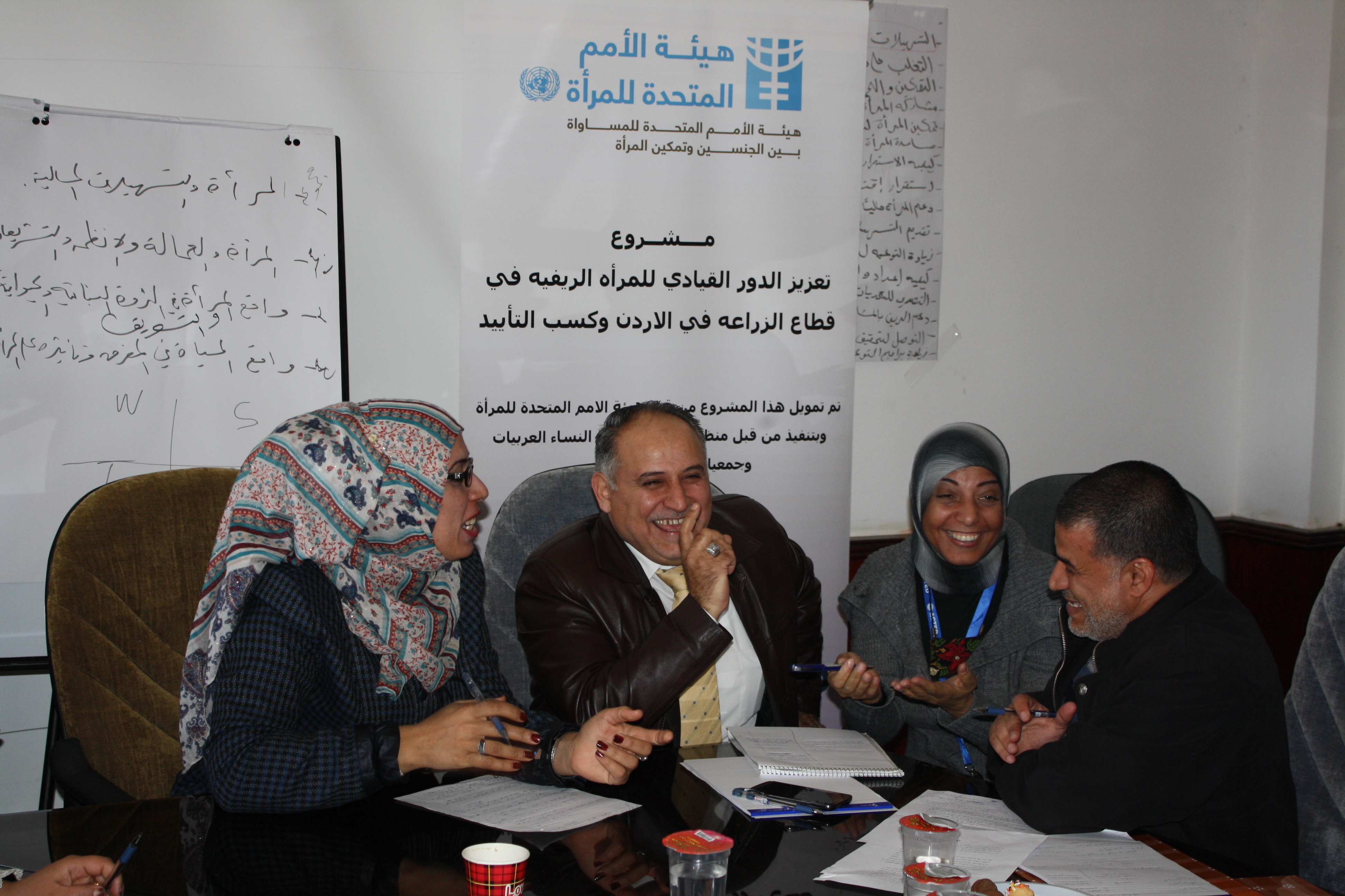 Intergovernorate Roundtable in Northern Jordan Proposes a Way Forward for Promoting Rural Women's Empowerment in Agriculture